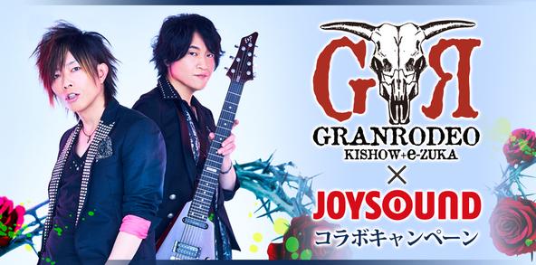 GRANRODEOの日本武道館ライブ公演にもご招待!ニューシングル発売記念JOYSOUNDコラボキャンペーン