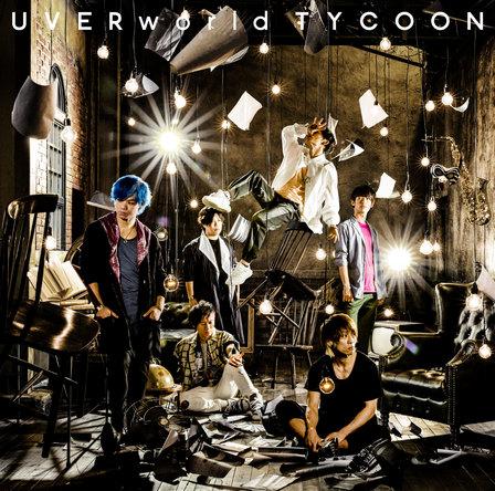 UVERworld『TYCOON』がデジタルアルバムランキング首位獲得、ミスチルベストは今週も2作揃ってTOP3入り