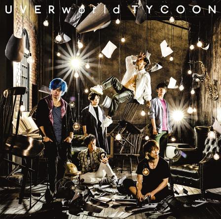 デビュー10周年アルバム「TYCOON」で男前UVERworldがハイレゾアルバムランキング1位を獲得