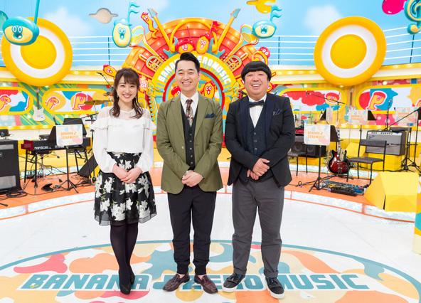 小室哲哉・Ken Yokoyamaら登場、これまでの名場面の放送や上半期MVPも発表 「バナナ♪ゼロミュージック」