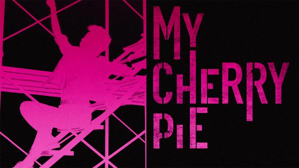 """ももクロ・佐々木彩夏、""""2人のあーりん""""が登場する新曲「My Cherry Pie(小粋なチェリーパイ)」のMV解禁"""