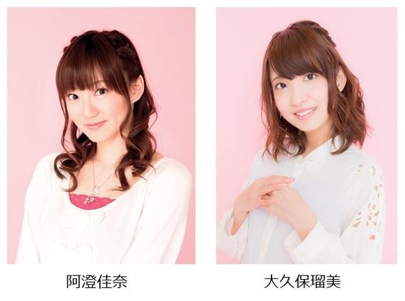 髪のアクセサリーが素敵な大久保瑠美さん