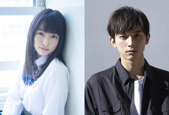 吉沢亮、「ママレード・ボーイ」実写映画化で桜井日奈子とW主演「ついにこの顔面をフル活用する時が来た」