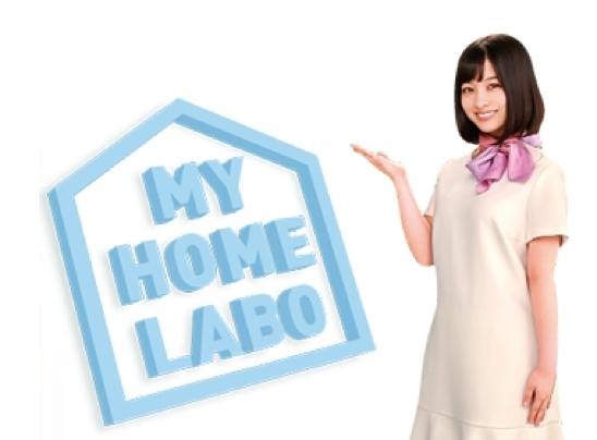 住宅情報館、住まい探しの新提案体験型住宅ショールーム「MY HOME LABO」誕生MY HOME LABO館長に橋本環奈が就任! (1)