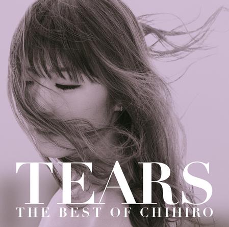 CHIHIROが届ける2つの恋うた集…10周年記念ベストアルバム「TEARS盤」&「HAPPY盤」を2枚同時リリース