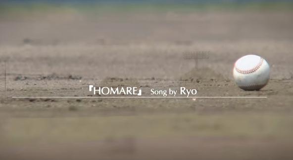 メジャーリーガー田中将大投手の後輩で~負けないで、~負けないからのシンガーRyo。叔父であるDEENボーカル池森秀一初プロデュースによる1st ミニアルバム「HOMARE」9/6(水)リリース! (3)
