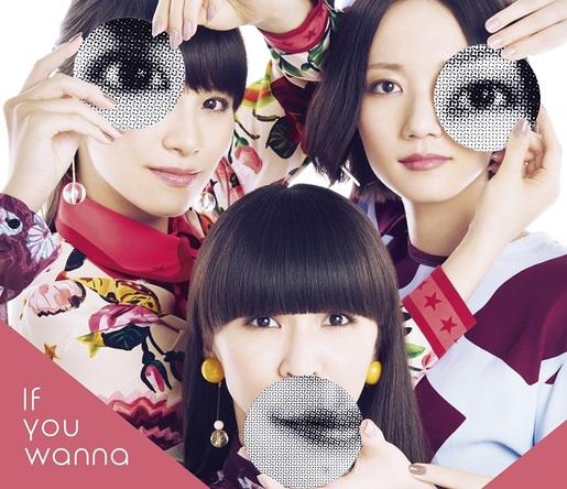 Perfumeのニューシングル「If you wanna」が本日発売、8/31(木)都内某所よりライブの生中継配信も