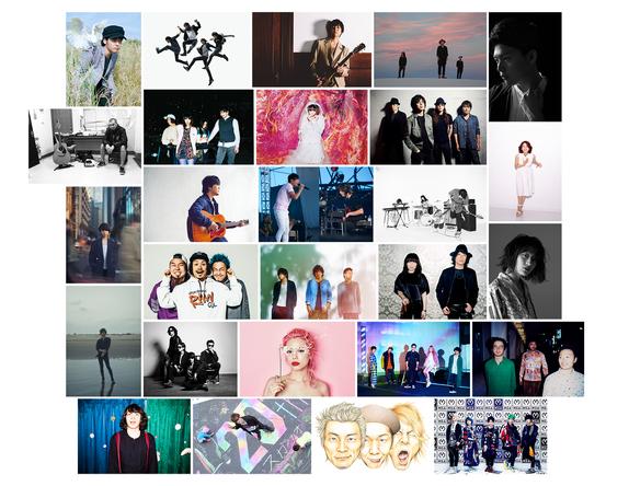 Bank Band、ミスチルら出演「Reborn-Art Festival 2017 × ap bank fes」10月放送!コメント映像も順次公開
