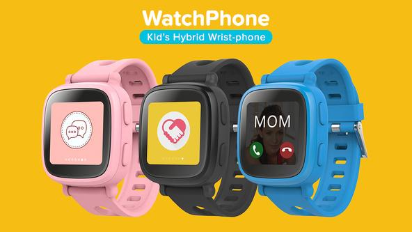 お子様を守る機能満載!日本語仕様で操作は簡単!キッズ用スマートウォッチ WatchPhone 遂に販売開始。 (1)
