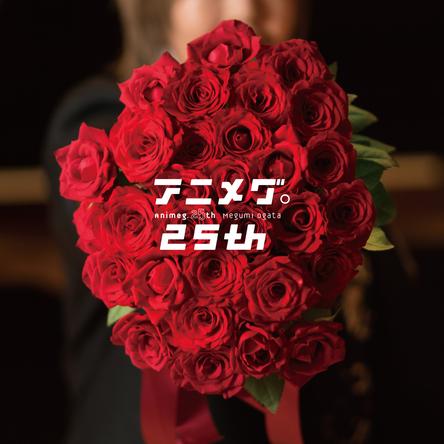 【ハイレゾアルバムランキング】発展的解散直前リリースREOL「エンドレスEP」がいきなりの2位に!