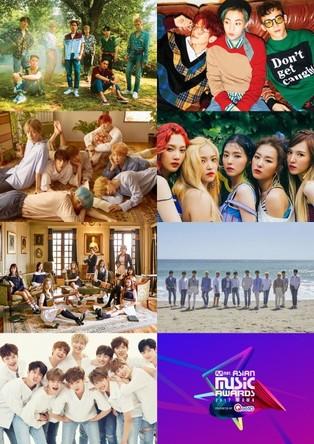 EXO、防弾少年団、Red Velvet、TWICE出演決定!音楽でひとつになるグローバル音楽授賞式「2017 MAMA」2 次ラインナップ公開
