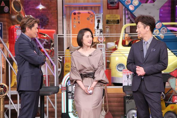 「ウチのガヤがすみません!」〈MC〉ヒロミ、後藤輝基(フットボールアワー) 〈ゲスト〉天海祐希 (c)NTV