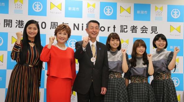 Negicco、越乃リュウら5組が新潟開港150周年に向けて「みなとまち新潟」の魅力を発信するスペシャルクルーに就任!