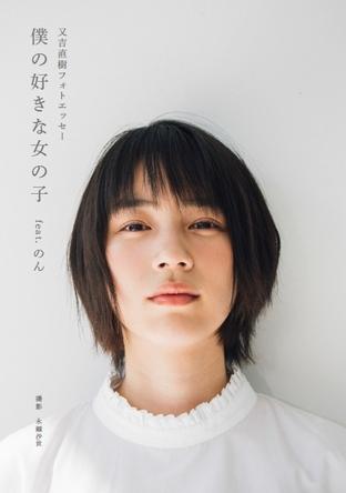 のん (女優)の画像 p1_32