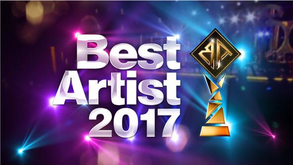 モーニング娘。'17とSexy Zone、嵐と乃木坂46など豪華振り付けソングコラボ実現 「ベストアーティスト2017」