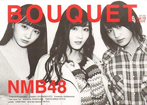 『BOUQUET Vol.13』より、NMB48(矢倉楓子・城恵理子・山本彩加)