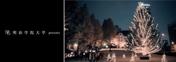 THE NOVEMBERS小林祐介が楽曲制作、明治学院大学のクリスマスショートフィルムが公開
