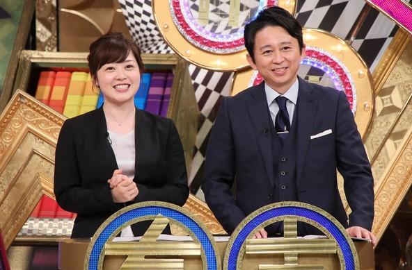 『有吉ゼミ』有吉弘行 水卜麻美 (c)日本テレビ