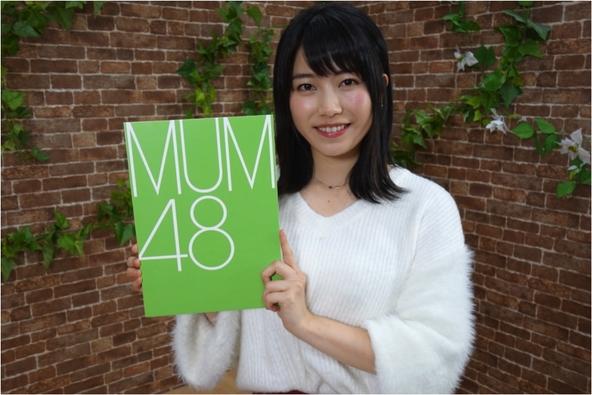 AKB48グループ、海外進出第5弾!「MUM48(ムンバイ)」結成をSHOWROOMで発表! (1)