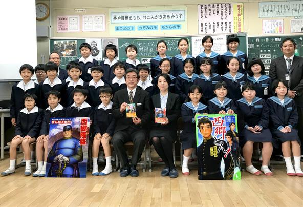 『西郷どん!』児童向け書籍2冊、鹿児島県下517の全小学校に寄贈!西郷隆盛、生誕の日に寄贈式開催