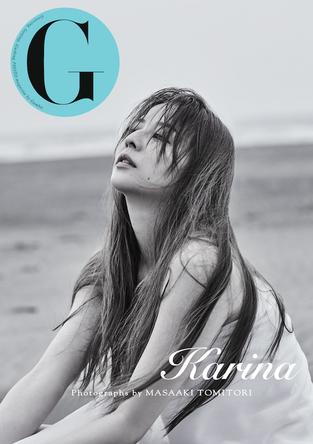 『G 香里奈』×「GLADD」モデル・女優として活躍する香里奈の写真集をGLADD限定表紙版で販売! (1)