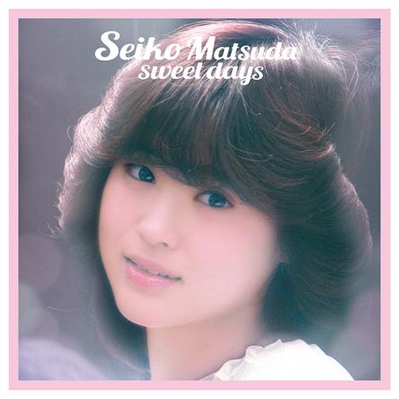 松田聖子、懐かしのEP盤ジャケットを全復刻したアルバムが完全生産限定盤で発売!