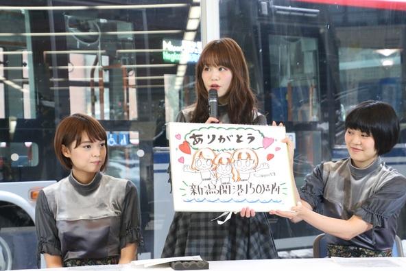Negiccoがラッピングバスをデザイン、3人の声でおもてなし!新潟開港150周年「Nii port賑わい創造プロジェクト」