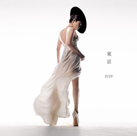 良い音で聴きたい!JUJUが歌う映画『祈りの幕が下りる時』主題歌が2週連続ハイレゾランキング2位獲得