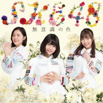 SKE48の最新シングル「無意識の色」、KinKi Kidsベスト、WANIMA最新アルバムがプラチナ認定
