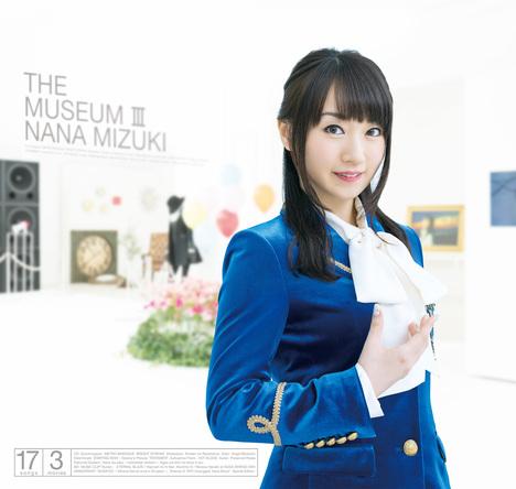 2018年2月14日付music.jp週間ハイレゾアルバムランキング/第1位 水樹奈々「THE MUSEUM lll ハイレゾver.」ジャケット画像
