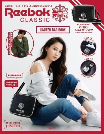 河北麻友子、高杉真宙、菅本裕子(ゆうこす)、ジョーブログも登場「Reebok CLASSIC」オフィシャルブック第2弾が発売!