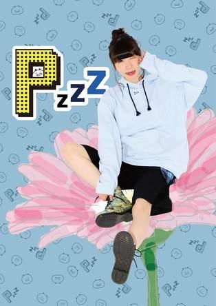 """でんぱ組.incの""""ピンキー!""""こと藤咲彩音がデザイナーを務めるブランド「Pzzz」(ピーゼット)が新作を発表!"""