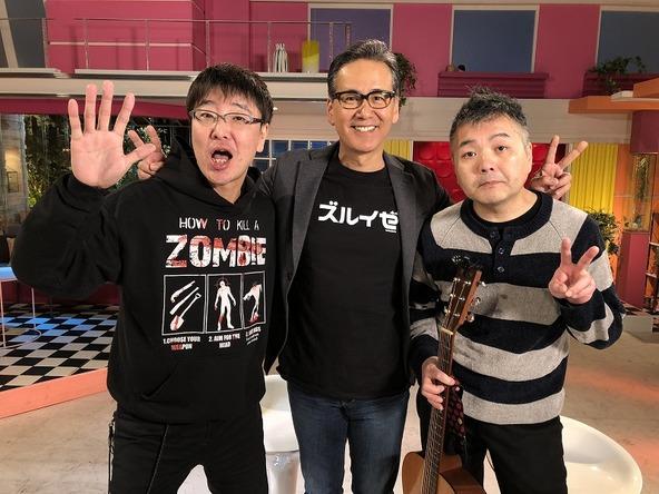 デビュー21年目のロックバンド・スキップカウズが登場、盟友グッチーとの音楽トークに生ライヴ披露も!『音ドキッ!』