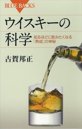 """「山崎50年」に3000万円の値がつく科学的理由──ウイスキー""""熟成""""の神秘"""