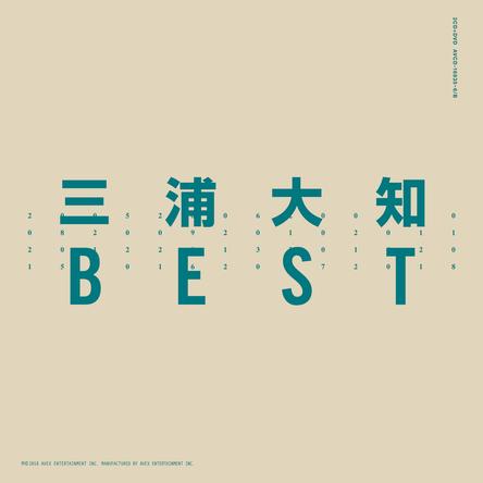 【ハイレゾアルバムランキング】三浦大知初ベストアルバム「BEST」が首位を獲得