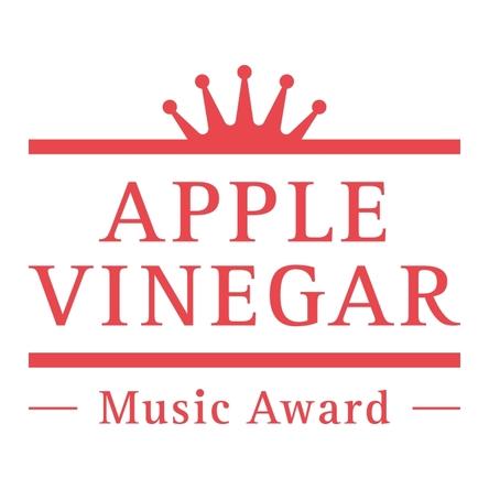 """アジカン後藤正文主催の『APPLE VINEGAR -Music Award-』に""""Modern Age/モダンエイジ""""が協賛"""