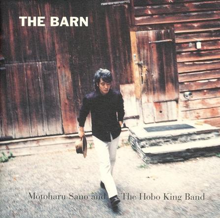 佐野元春90年代の名盤「THE BARN」発売から20年、その価値と意義を解き明かすデラックス・エディション版登場
