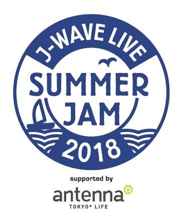 スカパラ、ユニコーン、レキシ、ミセグリ、Superflyら出演「J-WAVE LIVE SUMMER JAM 2018」開催
