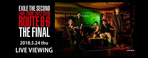 EXILE THE SECOND、8ヶ月におよぶ全国ツアーラスト・幕張メッセ国際展示場ホールがライブビューイング決定!