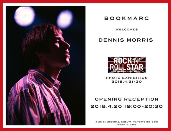 写真家デニス・モリスがオアシス、リアム・ギャラガーの94年東京公演のライブ写真を公開!初お披露目写真展も開催