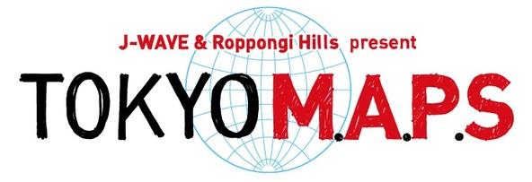 ビッケブランカ、King Gnu、スカートら6組追加で全出演者&タイムテーブル発表!「TOKYO M.A.P.S」