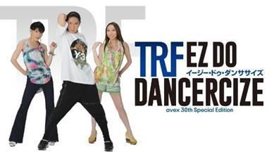 大ヒットDVD「TRF イージー・ドゥ・ダンササイズ」最新作にエイベックス30周年記念版、globe、浜崎あゆみの大ヒット曲も