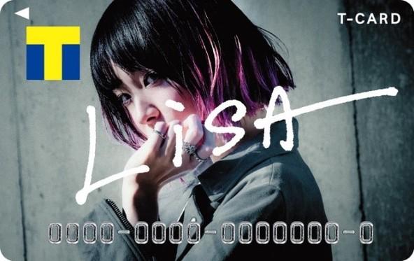 LiSAベストアルバム「LiSA BEST -Day-」「LiSA BEST -Way-」の発売を記念してLiSAデザイン「Tカード」が登場