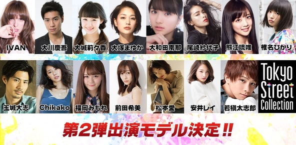 SPYAIR、ソナポケ、Da-iCE、祭nine. らがライブ、人気モデルやヒップホップステージも「Tokyo Street Collection」