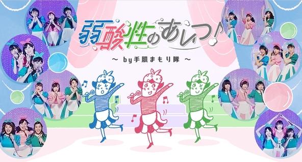 Negicco、Chubbiness、OS☆U、たこ虹、ばってん少女隊らご当地アイドル8組が「手肌まもり隊」を結成!