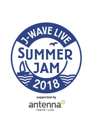 Official髭男dism、NakamuraEmi、松室政哉が各日OAに登場!「J-WAVE LIVE SUMMER JAM 2018」