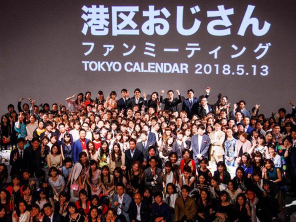 東京カレンダー、メディアとリアルの融合イベント『港区おじさんファンミーティング』を開催 (1)