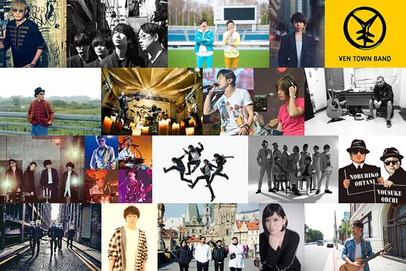 『ap bank fes '18』前日祭にウカスカジー、Salyuら出演決定 奥野敦士×櫻井和寿の対談<前編>も公開に