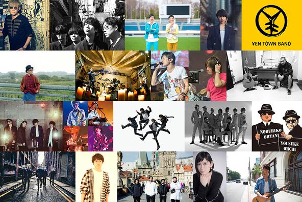 7月14日(土)前日祭を含め15日(日)・16日(月・祝)の3日間、6年振りに静岡県掛川市つま恋で開催される「ap bank fes '18」。第4弾出演アーティスト発表! (1)