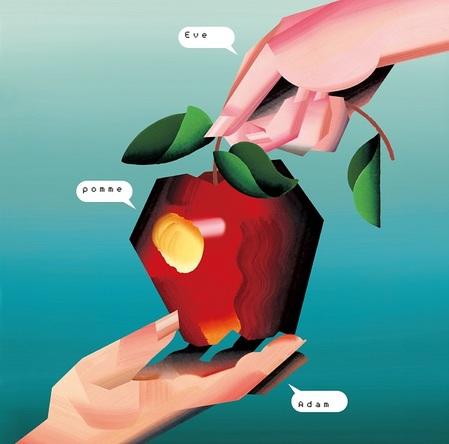 椎名林檎の初トリビュート盤が2週連続デジタルアルバム首位獲得、宇多田ヒカル・木村カエラ・私立恵比寿中学・三浦大知ら参加